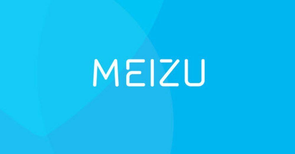 картинка с логотипом мейзу начала свою карьеру